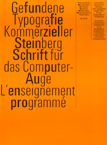 Cover from 1970 issue 3
