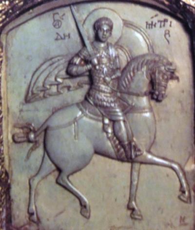 spada bizantina
