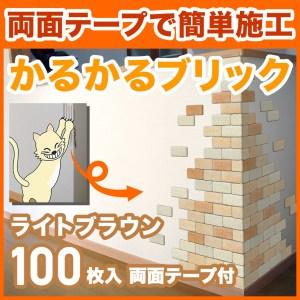karukaru-mb-1-100