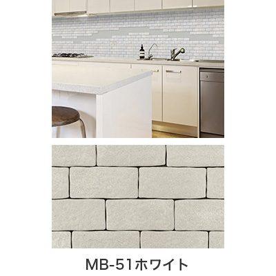 かるかるブリックSサイズ mb-51