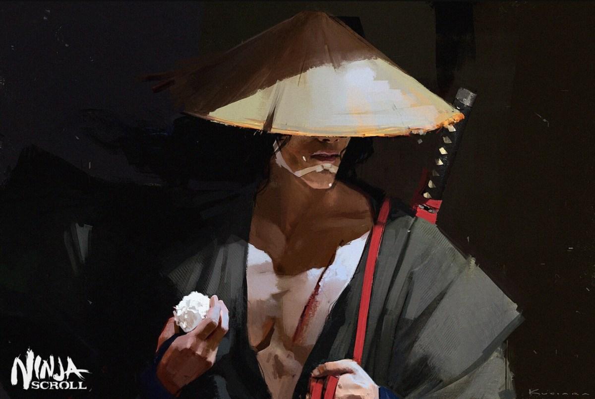Ninjascrollsamuraicodeofconductbushido