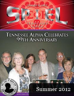 TN Alpha SPIEL Summer 2012