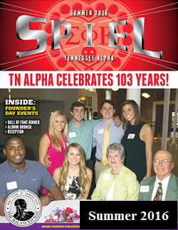Summer 2016 edition of the TN Alpha Spiel