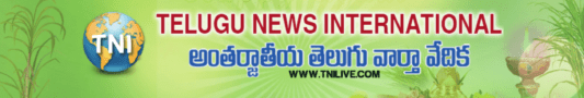 Telugu News International – TNILIVE