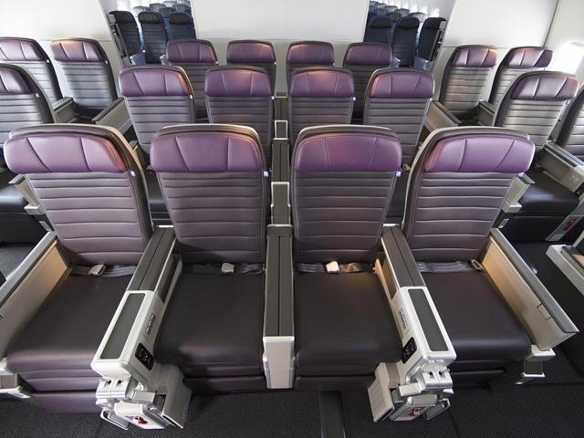 United Airlines Premium Plus