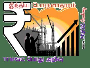Economy Tamil