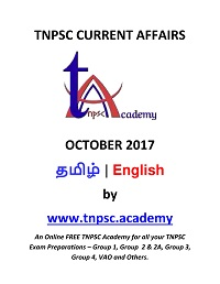 Daily TNPSC October 2017 Current Affairs