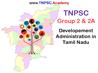 TNPSC Development Administration in TN