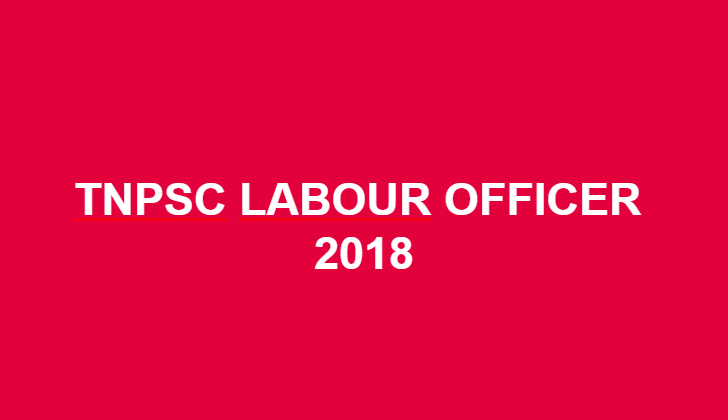 TNPSC LABOUR OFFICER