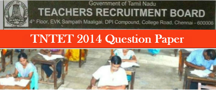 Download TNTET 2014 Question Paper