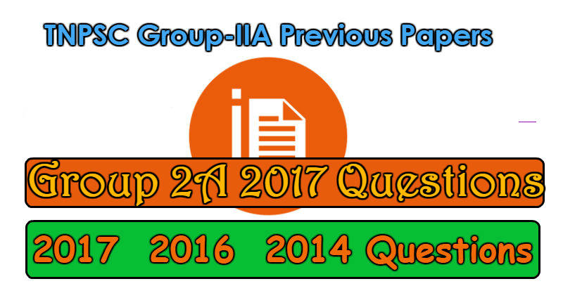 TNPSC Group 2A 2017 Question Paper