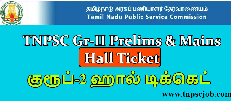 TNPSC Group 2 Hall Ticket Details
