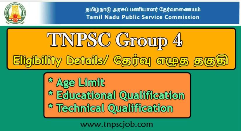 TNPSC Group 4 Eligibility Criteria 2019