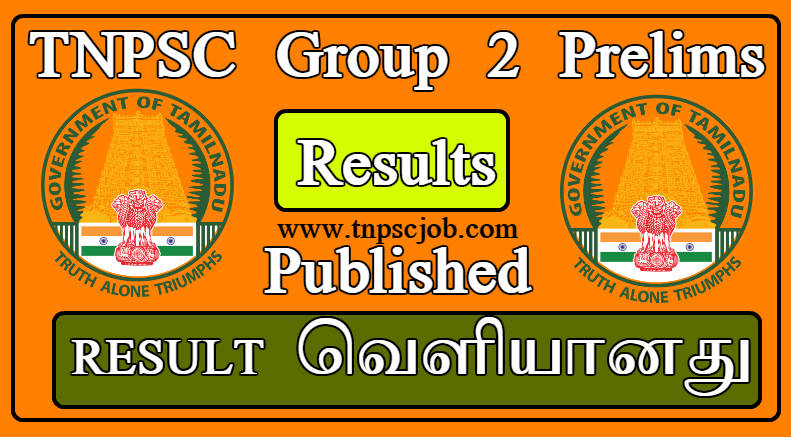 TNPSC Group 2 Prelims Results Published