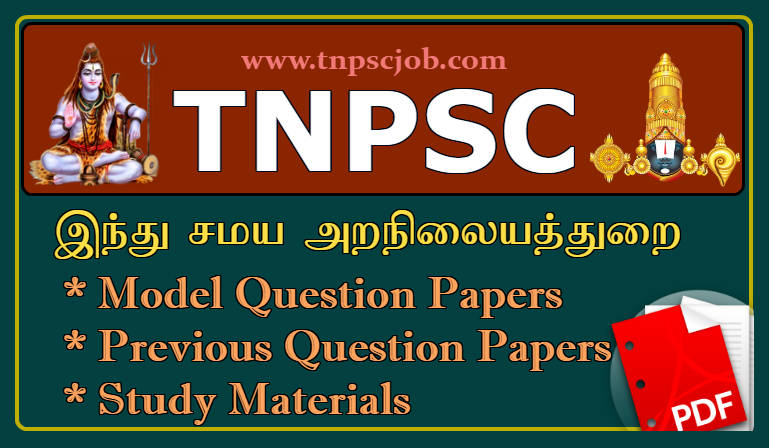 TNPSC Hindu Religious Exam Model Question Papers