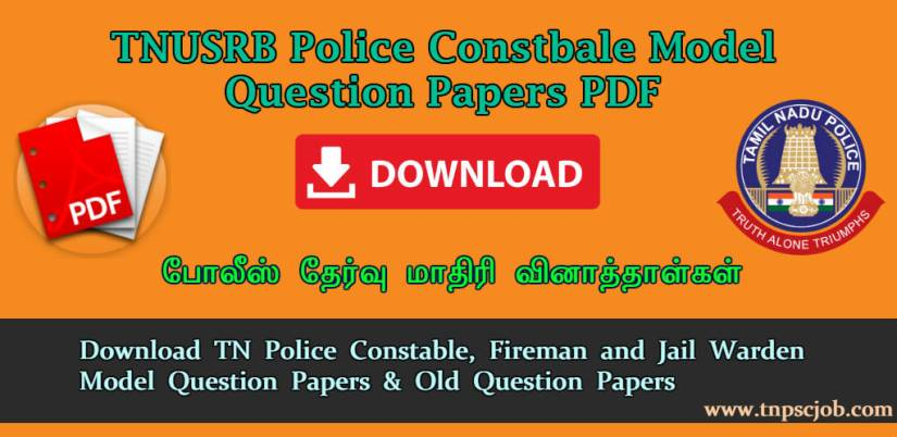 Download] TNUSRB Police Constable Exam Model Question Papers 2019