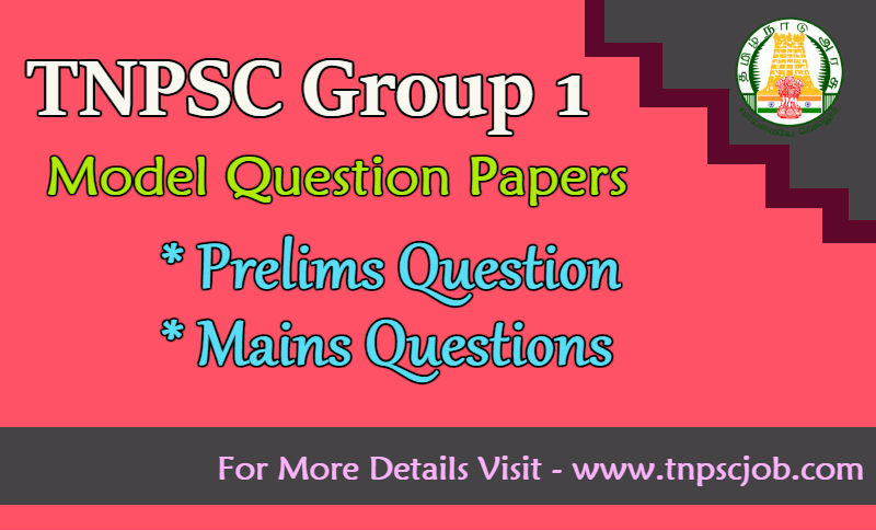 TNPSC Group 1 Model Question Papers with Answer in Tamil Pdf