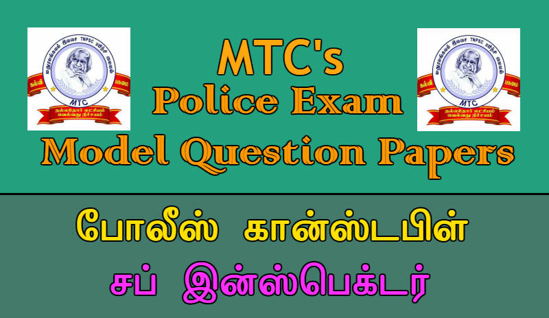 TN Police Constable Exam Model Papers with Answer Key