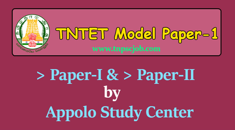 TNTET Model Question Paper 1 with Answer