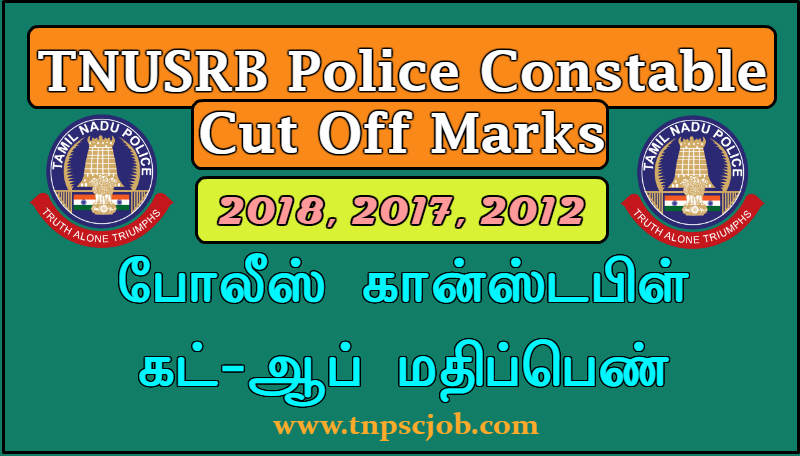 TNUSRB Police Constable Cut Off Marks 2019