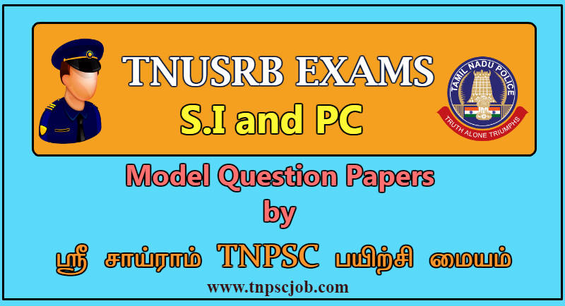 TNUSRB Police Constable Model Papers in Tamil 2019