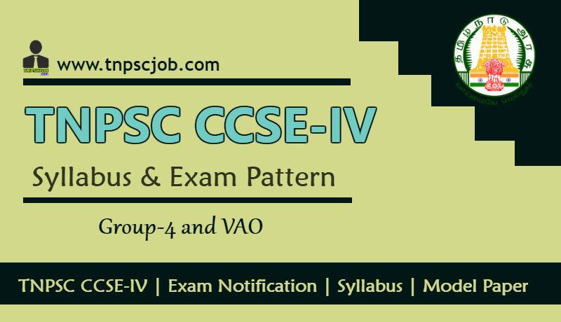 TNPSC CCSE 4 Syllabus in Tamil