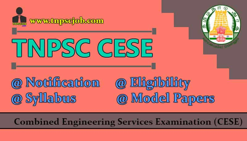 TNPSC Combined Engineering Services Examination 2019