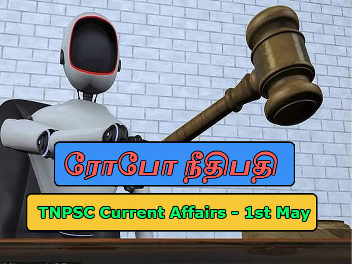 TNPSC Current Affairs Tamil 1st May