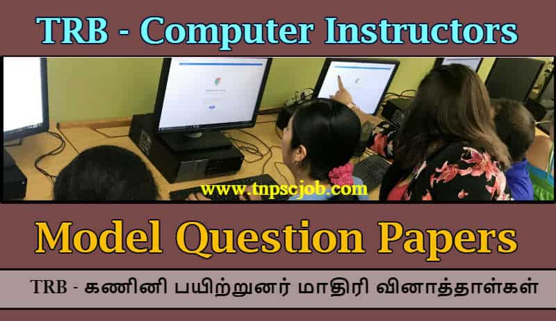 TRB Computer Instructors Model Question Papers with Answers