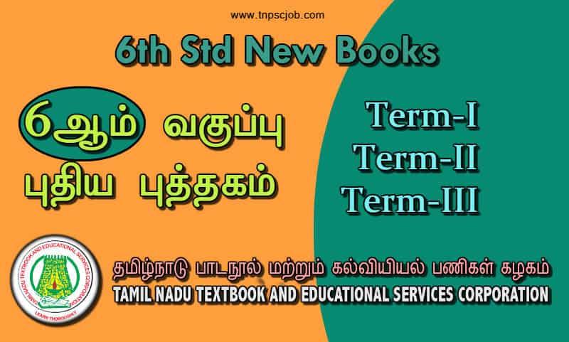 Samacheer Kalvi 6th Books Free Download Pdf | 6th Std Tamil Books 2019