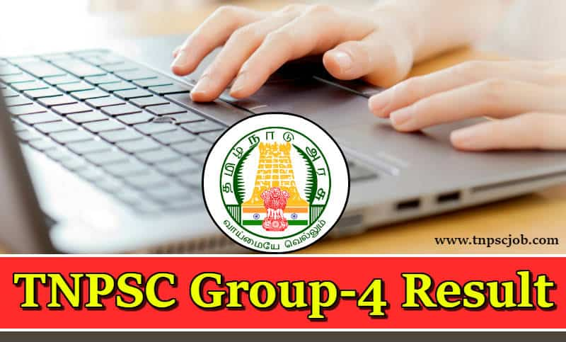 TNPSC Group 4 Result and Rank List