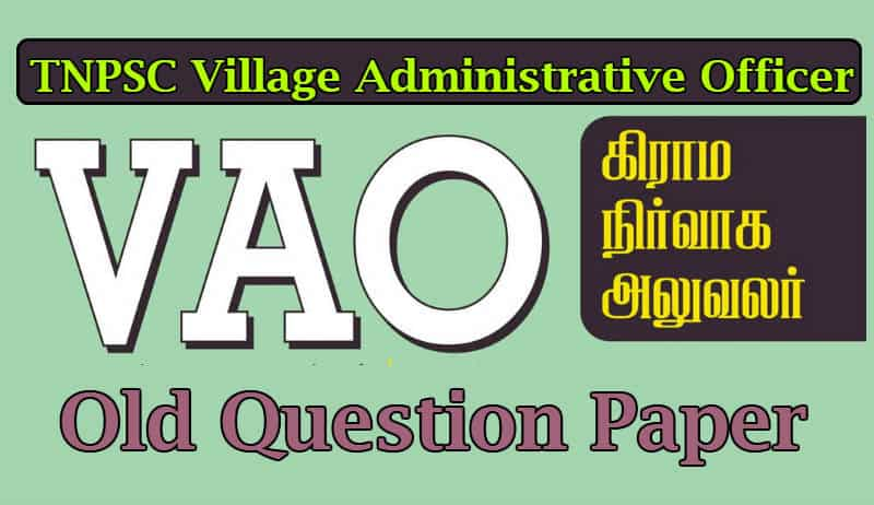 TNPSC VAO Previous Year Question Papers in Tamil Pdf