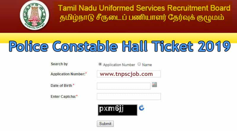 TNUSRB Police Constable Hall Ticket 2019