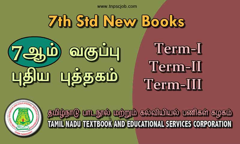 Samacheer Kalvi 7th Books in Tamil and English