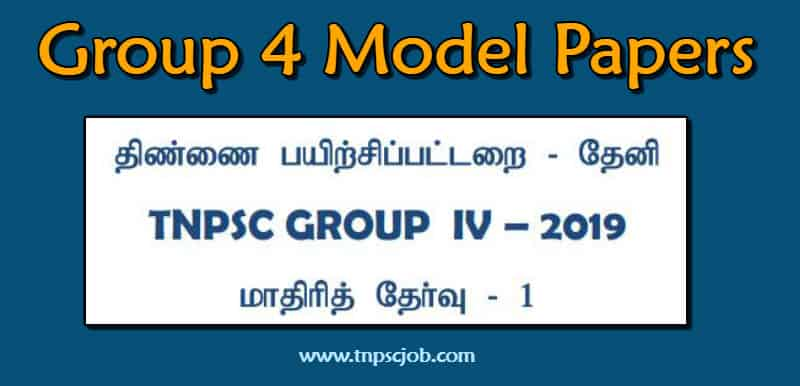 TNPSC Group 4 Model Papers by Thinnai Payirchi Pattarai