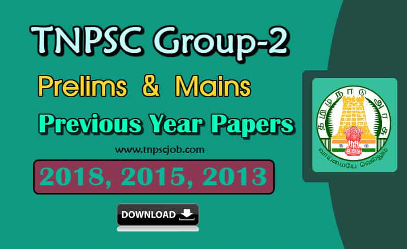 TNPSC Group 2 Previous Year question paper with Answer Key