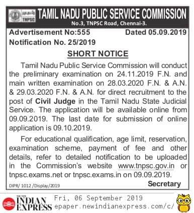TNPSC Latest Recruitment - Civil Judge