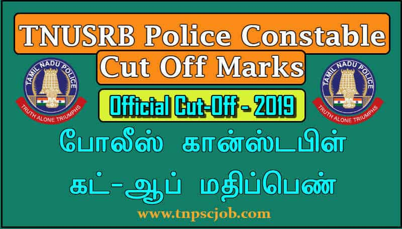 TNUSRB Police Constable Cut Off Marks 2019  Official