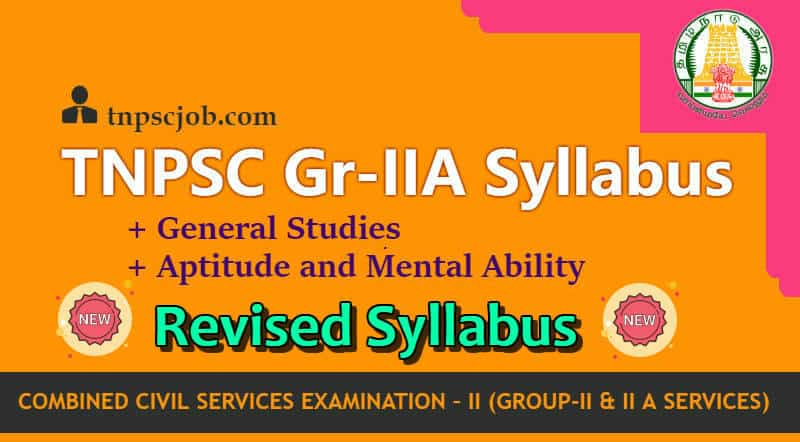 Download Revised TNPSC Group 2A Syllabus in Tamil 2019