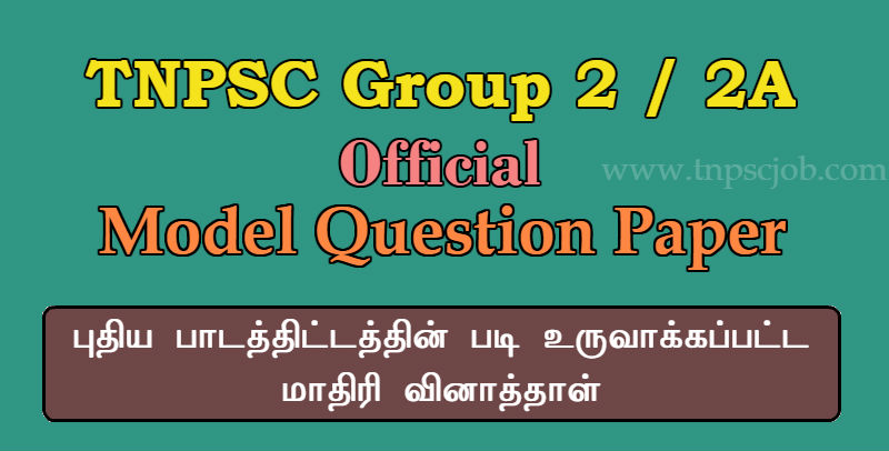 TNPSC Group 2 Official Model Question Paper with Answer Key