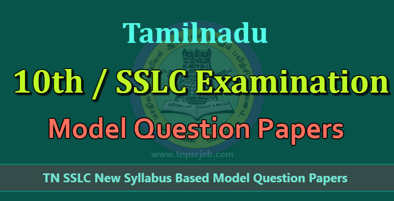 TNSCERT 10th Model Question Paper with Answer Key