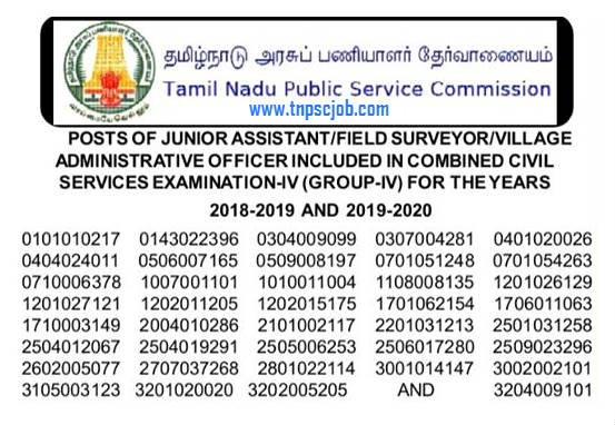 TNPSC Group 4 New counseling list 2020