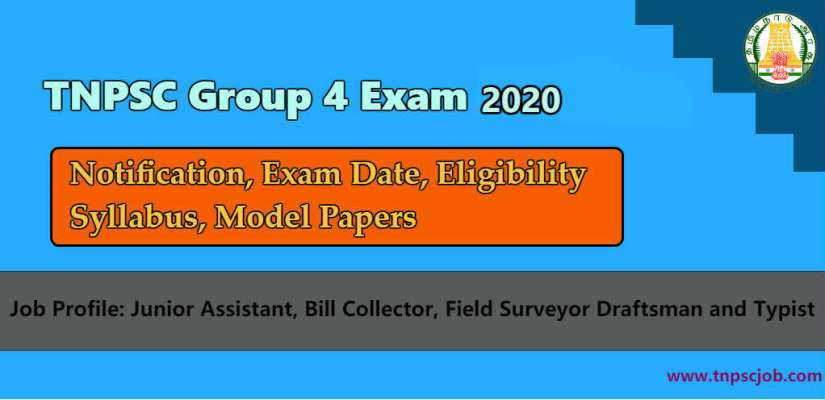 TNPSC Group 4 Recruitment Details 2020