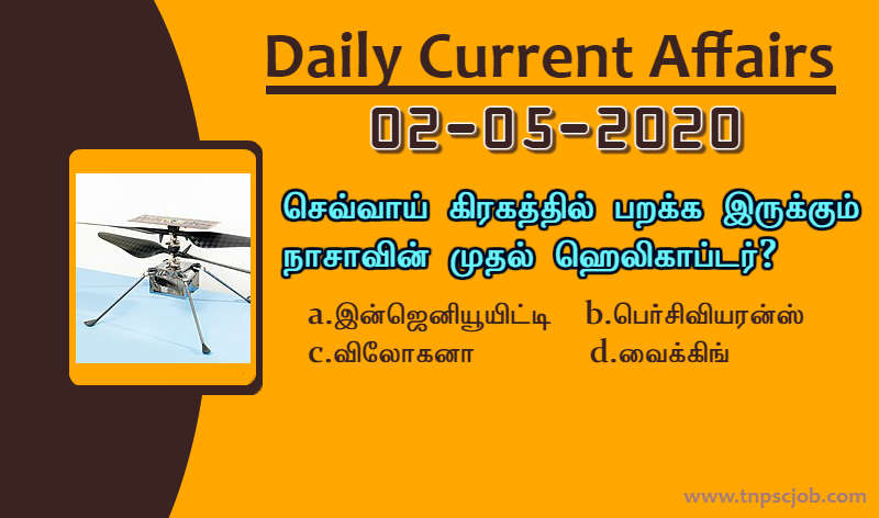 TNPSC Current Affairs in Tamil 2nd May 2020