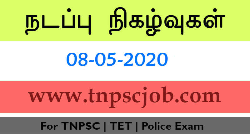 TNPSC Current Affairs in Tamil 8th May 2020