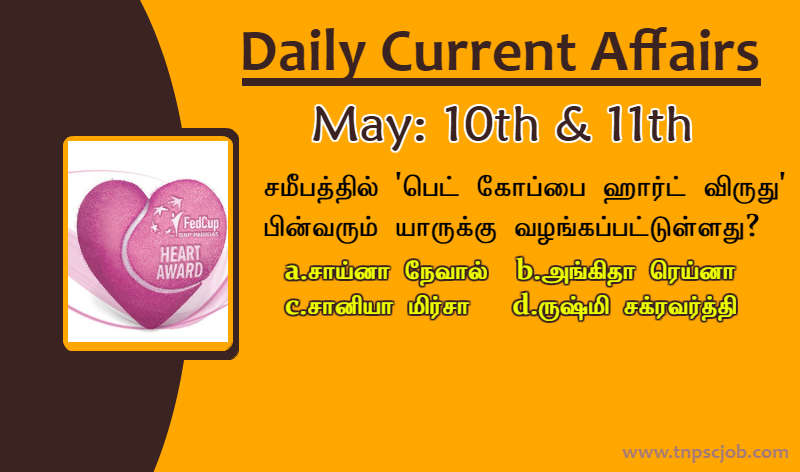 TNPSC Current Affairs in Tamil 10th and 11th May 2020