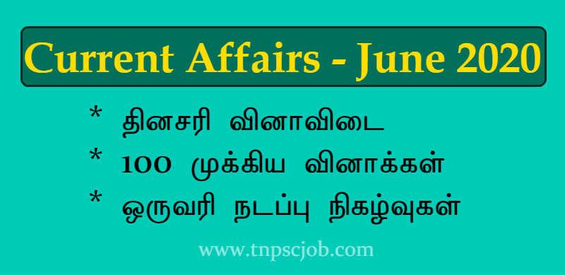 TNPSC Current Affairs in Tamil June 2020