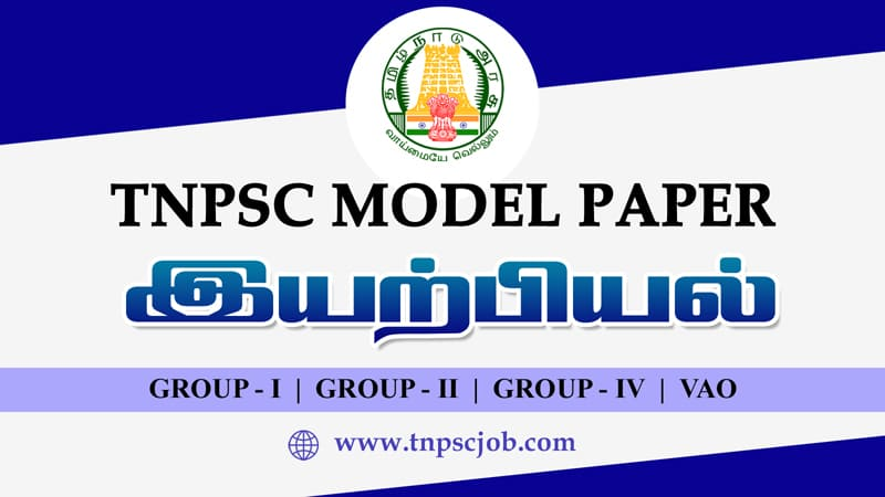 Physics model question papers in Tamil for TNPSC Group exam