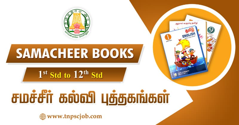 Tamilnadu State Board Samacheer Kalvi Books free download
