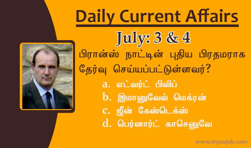 TNPSC Current Affairs in Tamil 3rd July and 4th July 2020